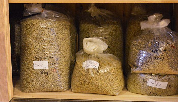 コーヒー豆保管イメージ