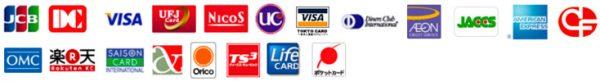 ゼウス利用可能カード会社