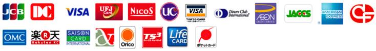 クレジットカード自動引落