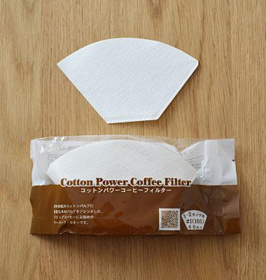 コットンパワーフィルター101(1~2杯用)