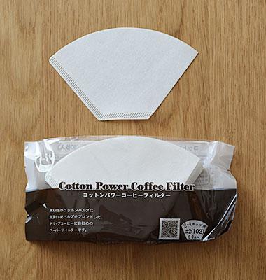 コットンパワーフィルター102(2~4杯用)